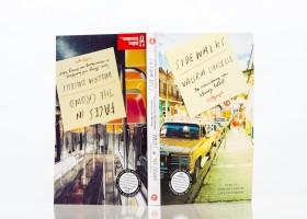 bookmobile-518